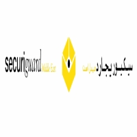 Securiguard Middle East