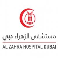 Al Zahra Hospital Jobs job in Al-Zahra Hospital Sharjah in