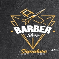 Signature Barbershop