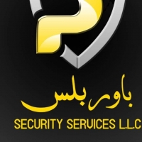 Power plus security services LLC