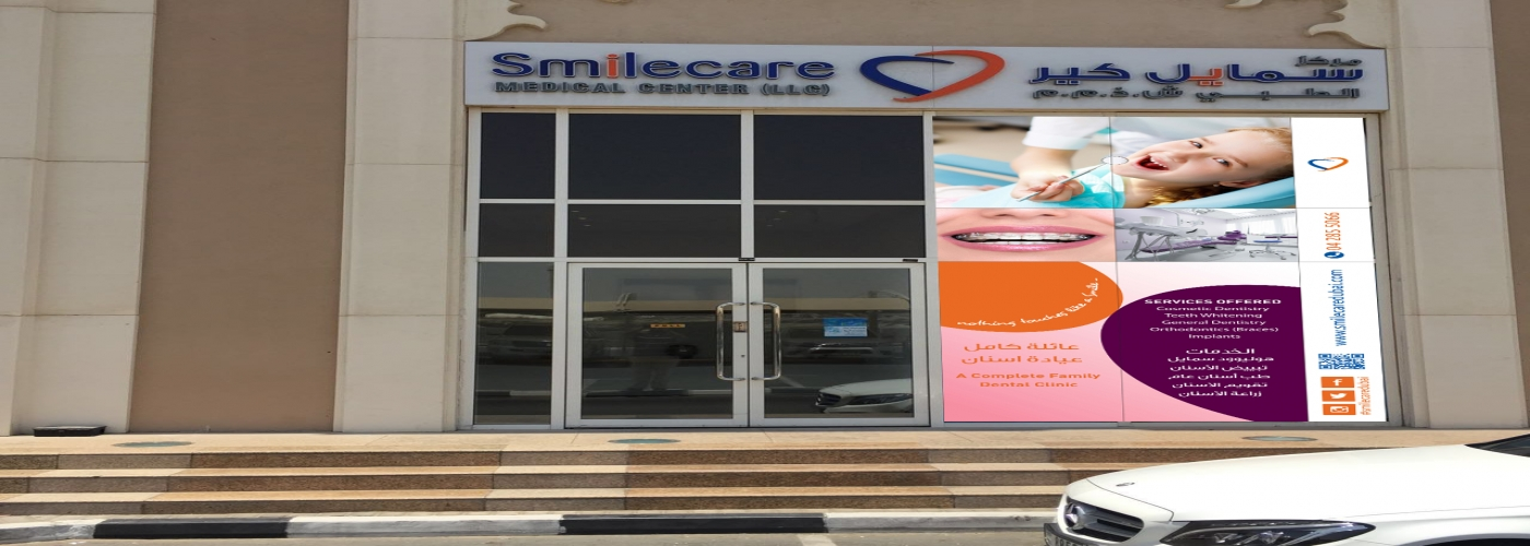 Smilecare Medical Center LLC