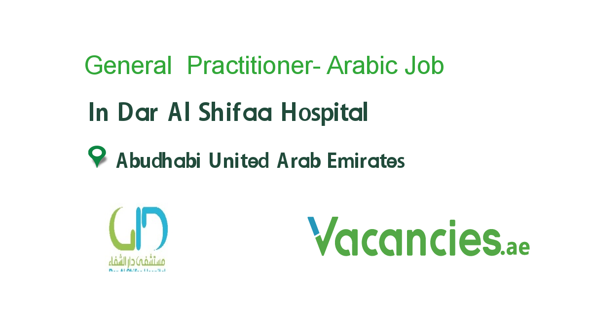 General Practitioner- Arabic nationality Male